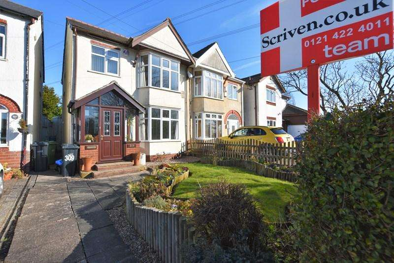 3 Bedrooms Semi Detached House for sale in Spies Lane, Halesowen
