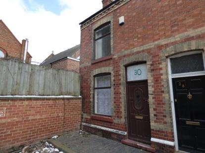 2 Bedrooms Semi Detached House for sale in Trafalgar Terrace, Long Eaton, Nottingham
