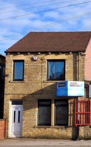 2 Bedrooms Link Detached House for sale in Leeds Road, Dewsbury, West Yorkshire, WF12