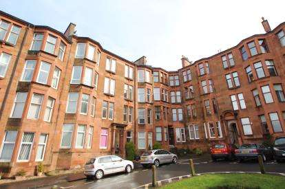 2 Bedrooms Flat for sale in Ashburn Gardens, Gourock
