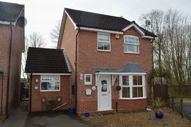 3 Bedrooms Detached House for sale in Langsett Close, Beau Manor, Northampton NN3 9SG