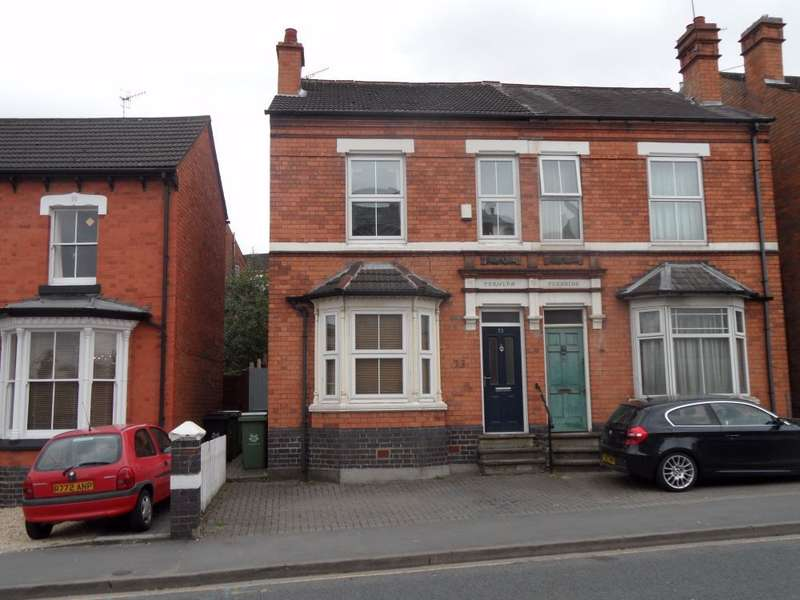 3 Bedrooms Semi Detached House for sale in Bath Road, Worcester, WR5