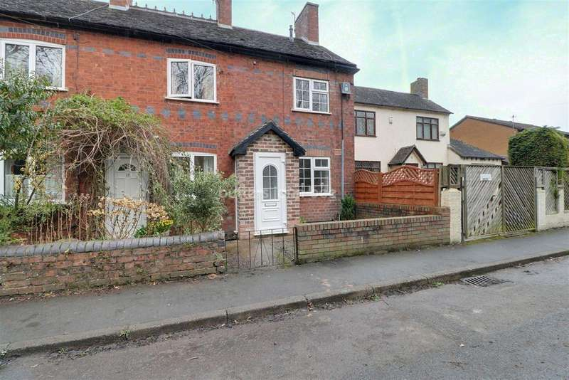 2 Bedrooms End Of Terrace House for sale in Aqueduct Road, Telford