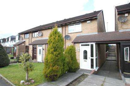 2 Bedrooms Terraced House for sale in Strathkelvin Avenue, Bishopbriggs