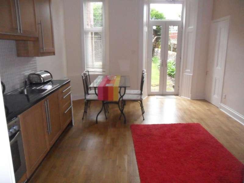 1 Bedroom Ground Flat for sale in 5B Barend Street, Isle of Cumbrae, KA28 0BL
