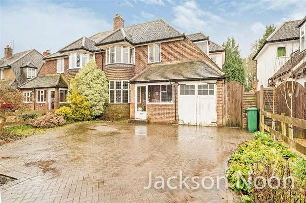 4 Bedrooms Semi Detached House for sale in Shelvers Way, Tadworth