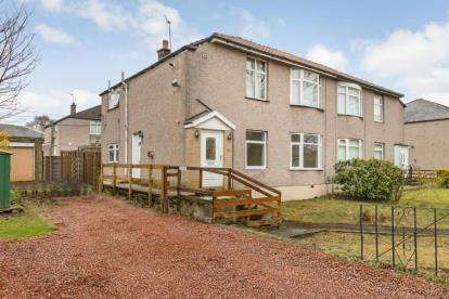 2 Bedrooms Cottage House for sale in Montford Avenue, Rutherglen
