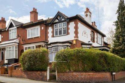 3 Bedrooms End Of Terrace House for sale in Rathbone Road, Smethwick, Birmingham, West Midlands