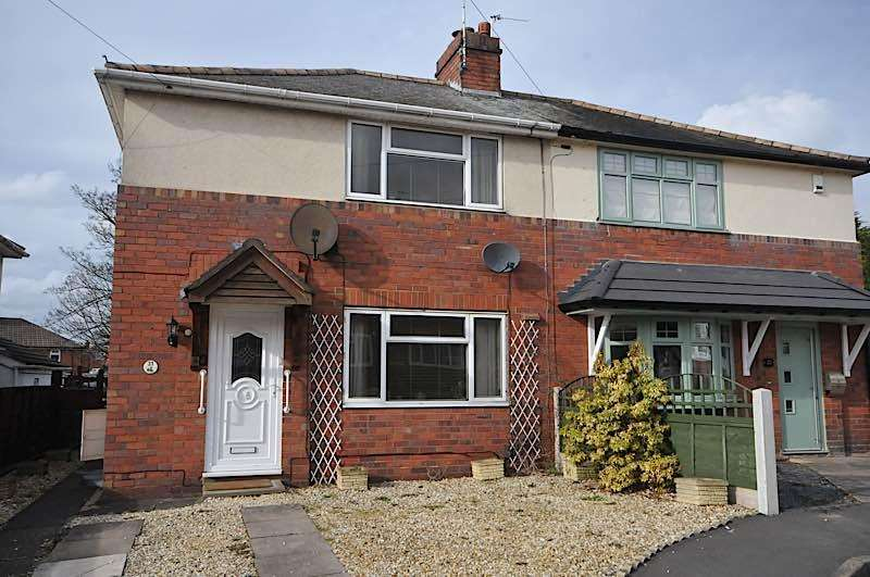 3 Bedrooms Semi Detached House for sale in AMBLECOTE - Church Avenue