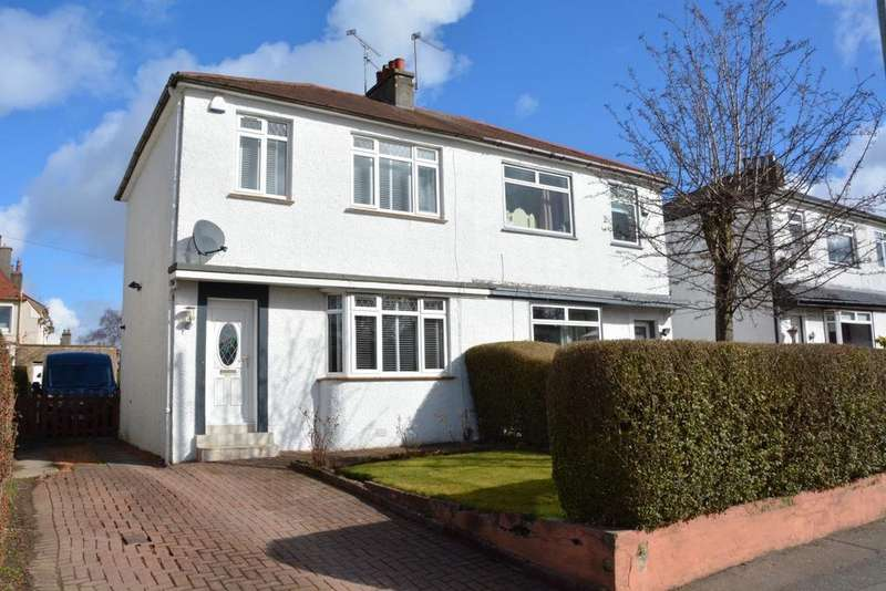2 Bedrooms Semi Detached House for sale in Orchard Park Avenue, Giffnock, Glasgow, G46