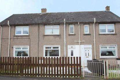 2 Bedrooms Terraced House for sale in Holehills Drive, Airdrie, North Lanarkshire