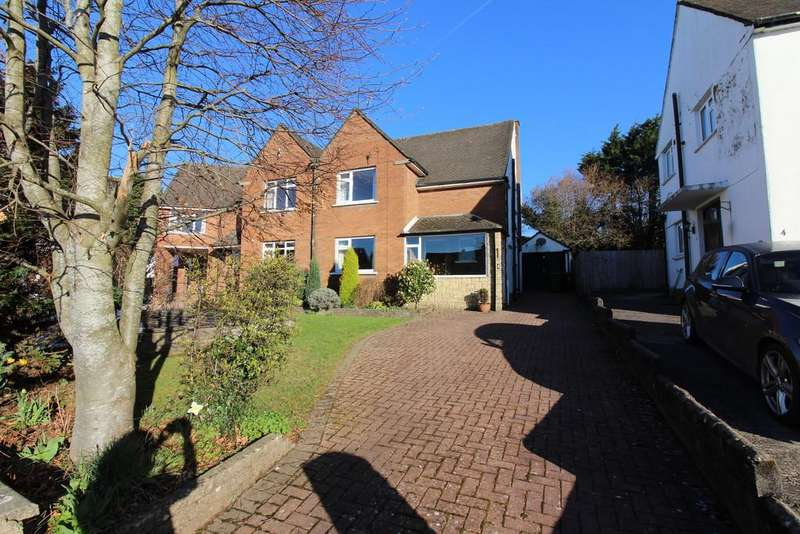 3 Bedrooms Semi Detached House for sale in Church Close, Lisvane