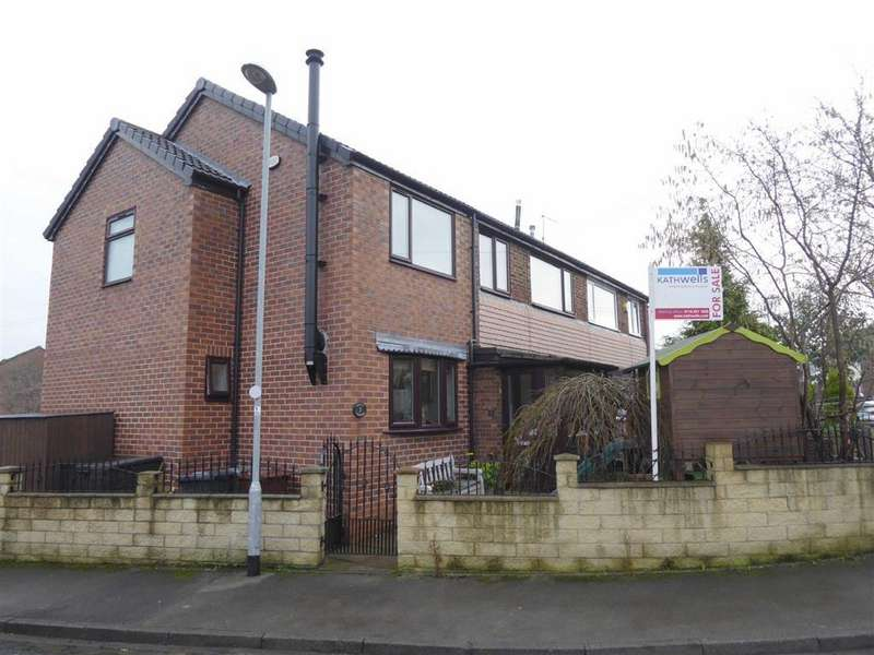 5 Bedrooms Semi Detached House for sale in Wolley Gardens, New Farnley, Leeds, West Yorkshire, LS12