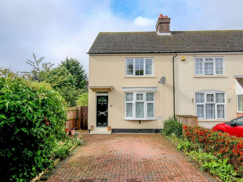 3 Bedrooms End Of Terrace House for sale in Flitwick Road, Westoning, MK45