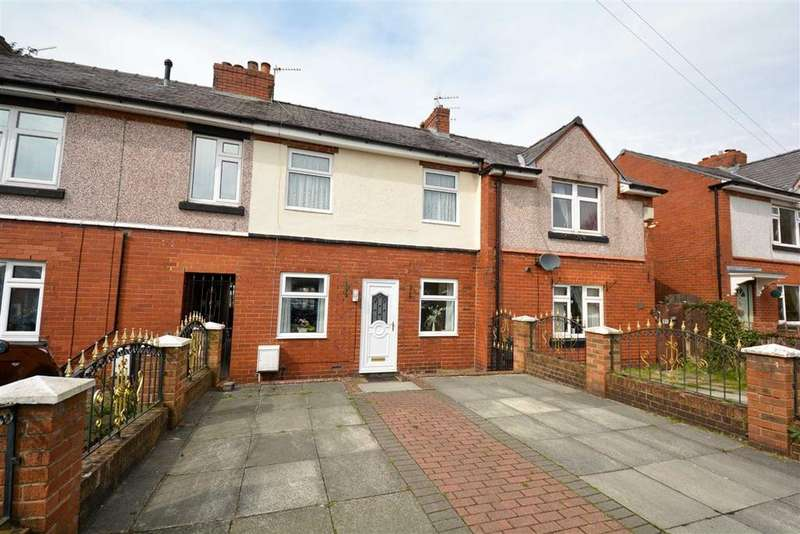 3 Bedrooms Terraced House for sale in Giants Hall Road, Standish Lower Ground, Wigan, WN6