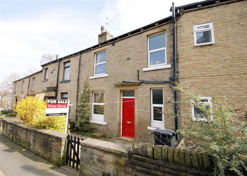 2 Bedrooms Terraced House for sale in Bryan Street, Brighouse