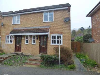2 Bedrooms Semi Detached House for sale in Dandridge Court, Grange Farm, Milton Keynes