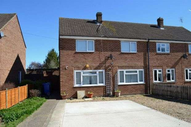 3 Bedrooms Semi Detached House for sale in Abbotts Way, Roade, Northampton NN7 2LY