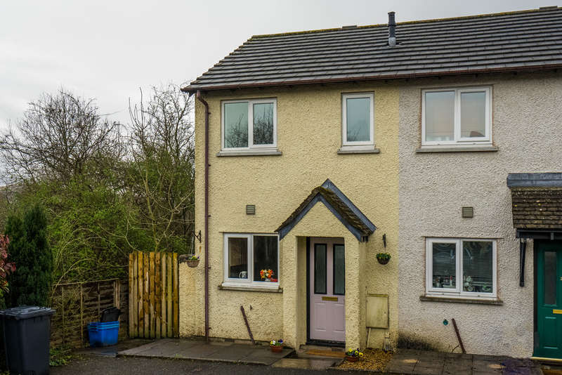 2 Bedrooms End Of Terrace House for sale in 19 Moore Field Close, Kendal, Cumbria, LA9 5PH