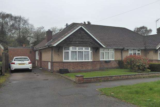 3 Bedrooms Bungalow for sale in Ashtree Way, Duston, Northampton, NN5