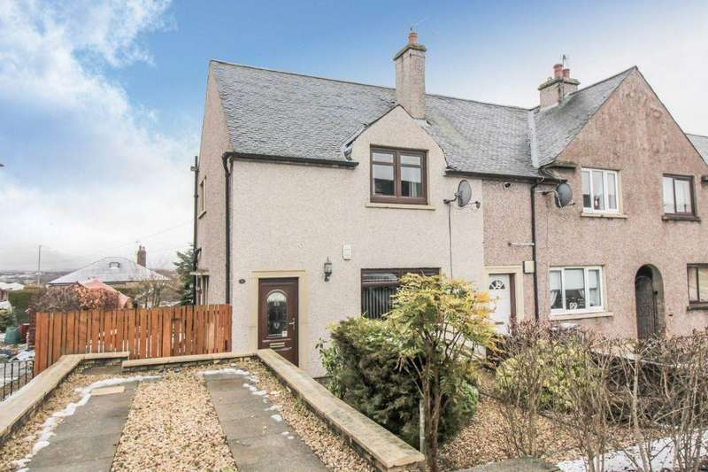 2 Bedrooms End Of Terrace House for sale in 5 Crum Crescent, Stirling, FK7 0EX