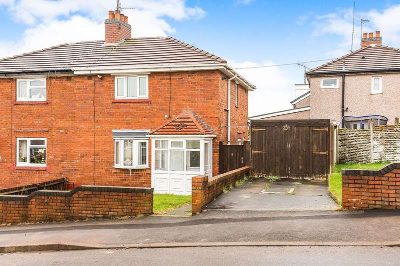 3 Bedrooms Semi Detached House for sale in Gorse Road, Dudley, DY1