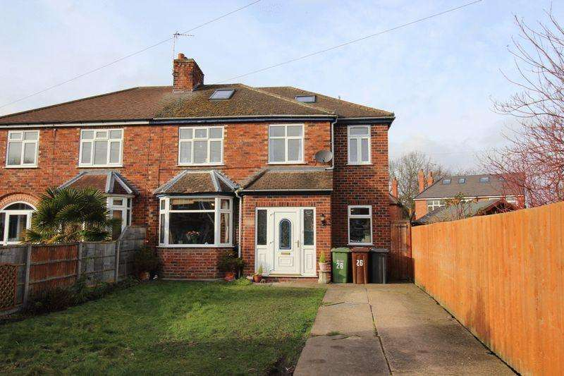 5 Bedrooms Semi Detached House for sale in Mayfair Avenue, Lincoln, LN6 7SH