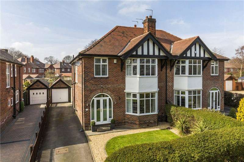 4 Bedrooms Semi Detached House for sale in New Adel Lane, Leeds, West Yorkshire