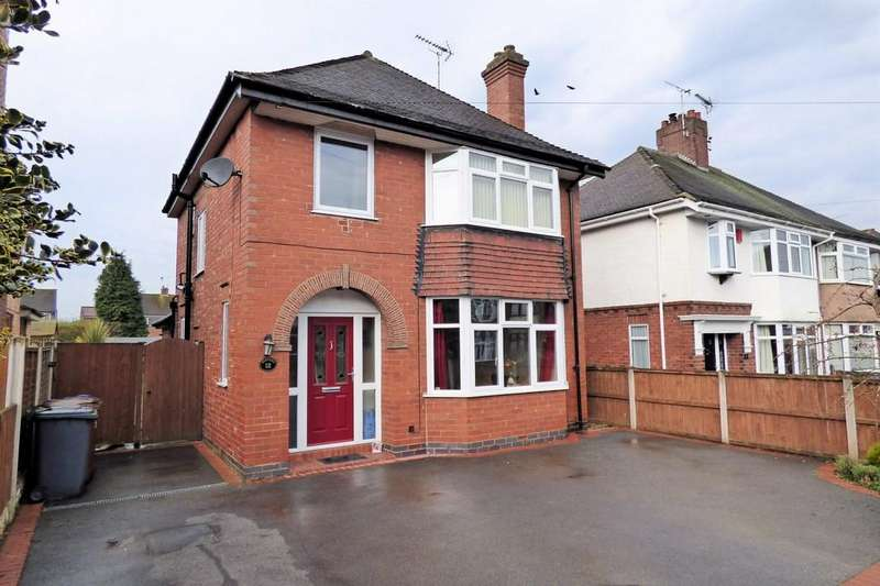 3 Bedrooms Detached House for sale in Weaver Road, Uttoxeter