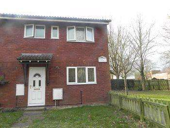 2 Bedrooms End Of Terrace House for sale in Raygill, Wilnecote, TAMWORTH, B77 4JY