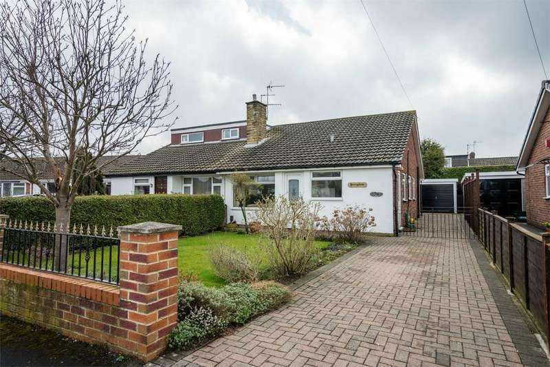 2 Bedrooms Semi Detached Bungalow for sale in Kentmere Drive, Rawcliffe, York