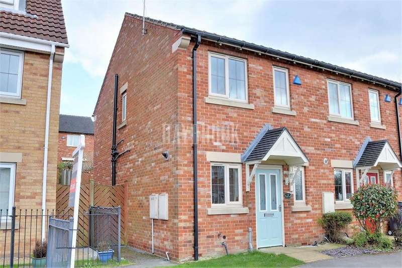 2 Bedrooms End Of Terrace House for sale in Dobbs Close, Killamarsh