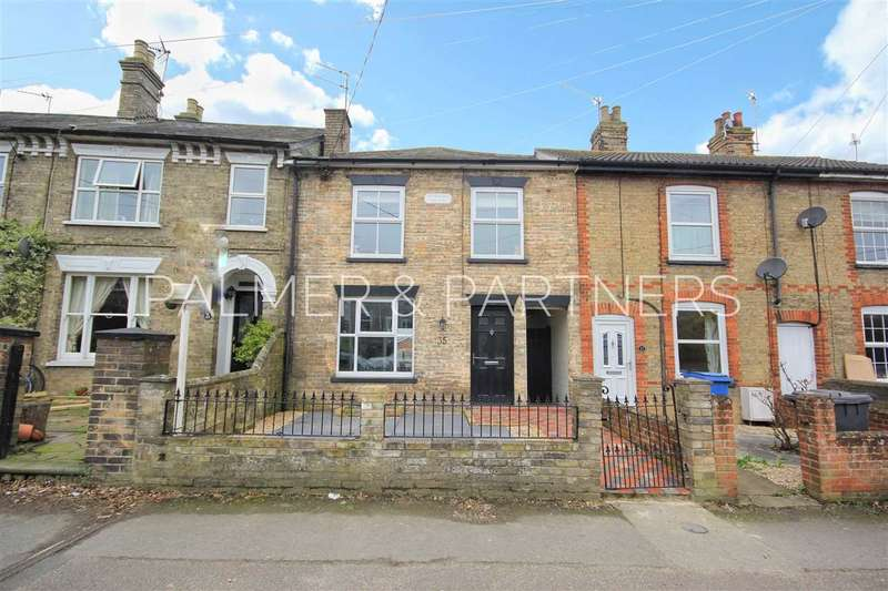 3 Bedrooms Terraced House for sale in Melford Road, Sudbury