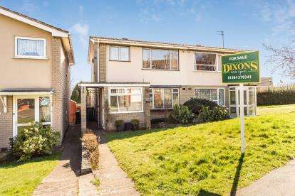 3 Bedrooms Semi Detached House for sale in Fennel Road, Brierley Hill, West Midlands