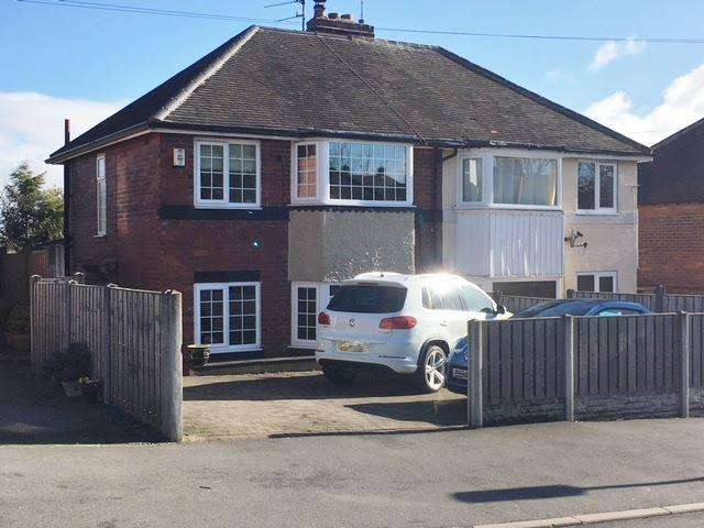3 Bedrooms Semi Detached House for sale in Thornbridge Drive , Frecheville, Sheffield , S12 4YG