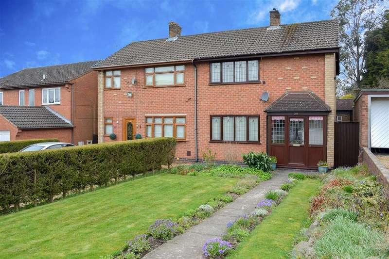 3 Bedrooms Semi Detached House for sale in Moor Road, Nuneaton