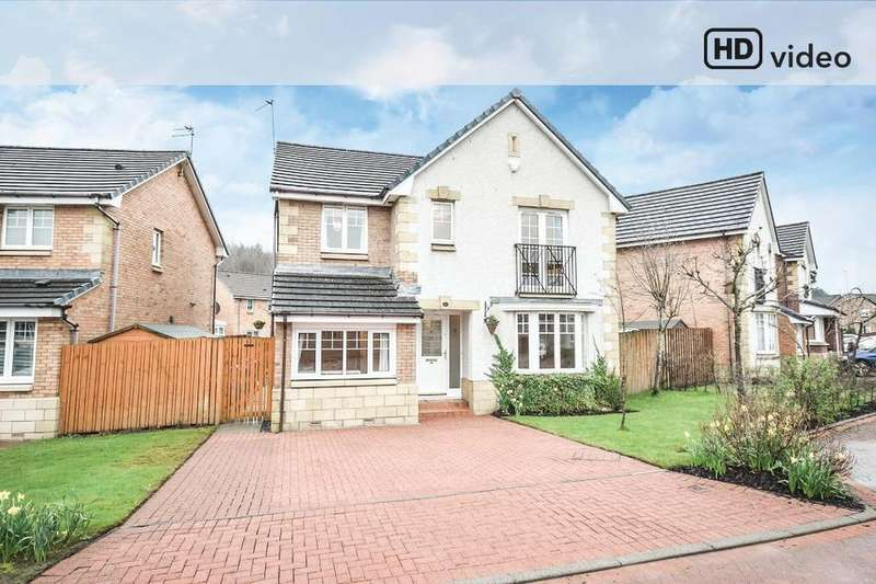 5 Bedrooms Detached House for sale in Ballochmyle Crescent, Crookston, Glasgow, G53 7GJ