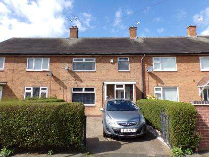 3 Bedrooms Terraced House for sale in Woodkirk Road, Clifton, Nottingham, Nottinghamshire
