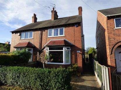 3 Bedrooms Semi Detached House for sale in Wellington Street, Long Eaton, Nottingham