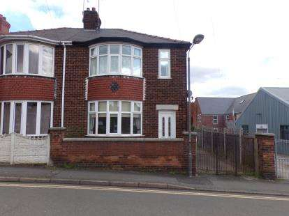 3 Bedrooms Semi Detached House for sale in Byron Street, Shirebrook, Mansfield, Derbyshire