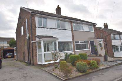 3 Bedrooms Semi Detached House for sale in Hollowhead Lane, Wilpshire, Lancs