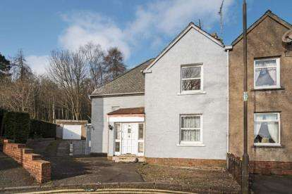 4 Bedrooms Semi Detached House for sale in Gillies Hill, Cambusbarron