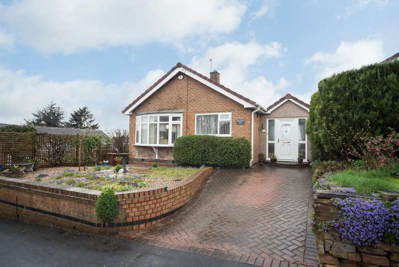 2 Bedrooms Detached Bungalow for sale in Broomfield Close, Sandiacre