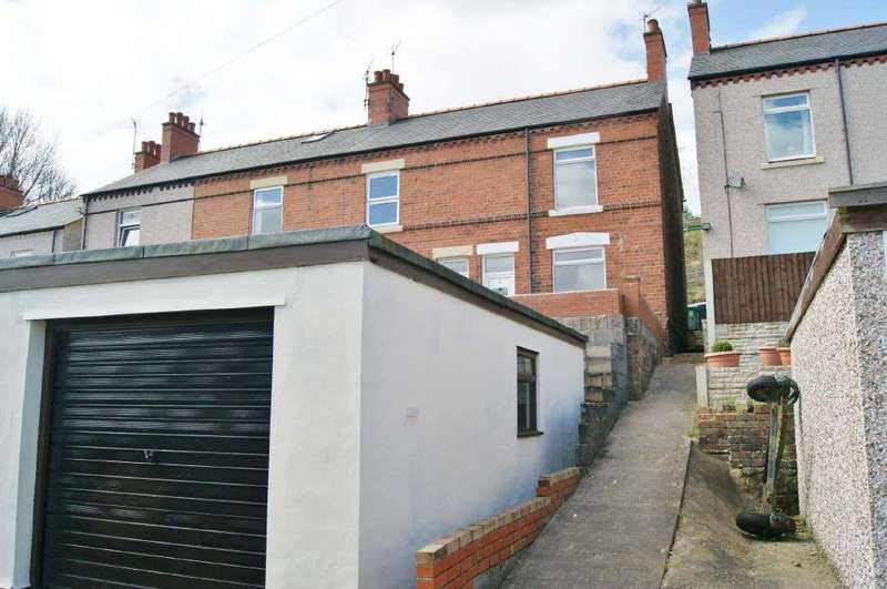 2 Bedrooms End Of Terrace House for sale in Bod Idris, Brymbo