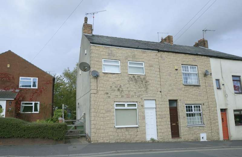 3 Bedrooms End Of Terrace House for sale in High Street, Eckington