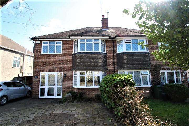 3 Bedrooms Semi Detached House for sale in Vinson Close, Orpington, Kent, BR6 0EG