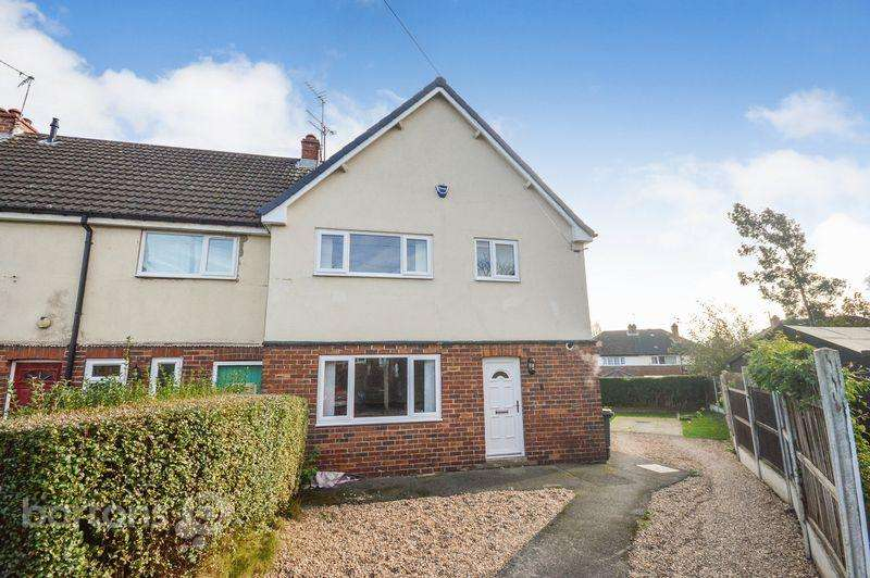 3 Bedrooms Terraced House for sale in Goodwin Avenue, Rawmarsh