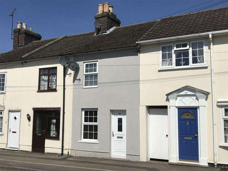 2 Bedrooms Cottage House for sale in Front Street, Slip End