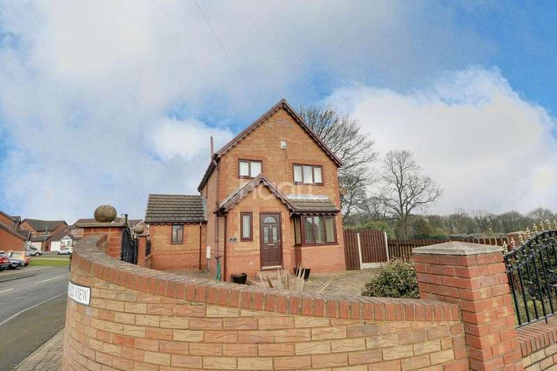 3 Bedrooms Detached House for sale in Church Lane, Balby, Doncaster