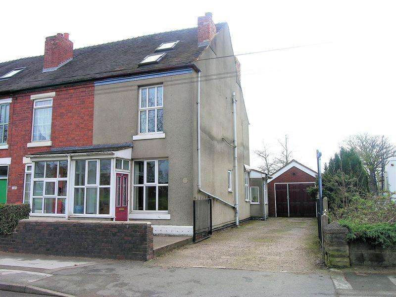 4 Bedrooms End Of Terrace House for sale in Walsall Road, Pelsall